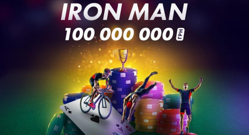 Iron Man для любителей турниров