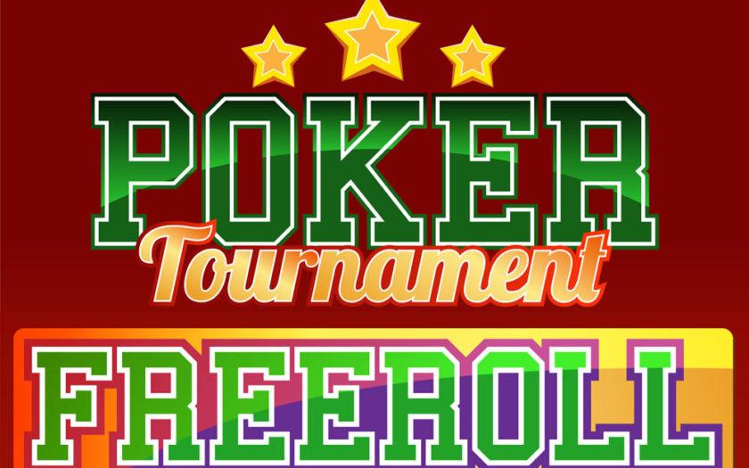 Покерные турниры с бесплатным входом